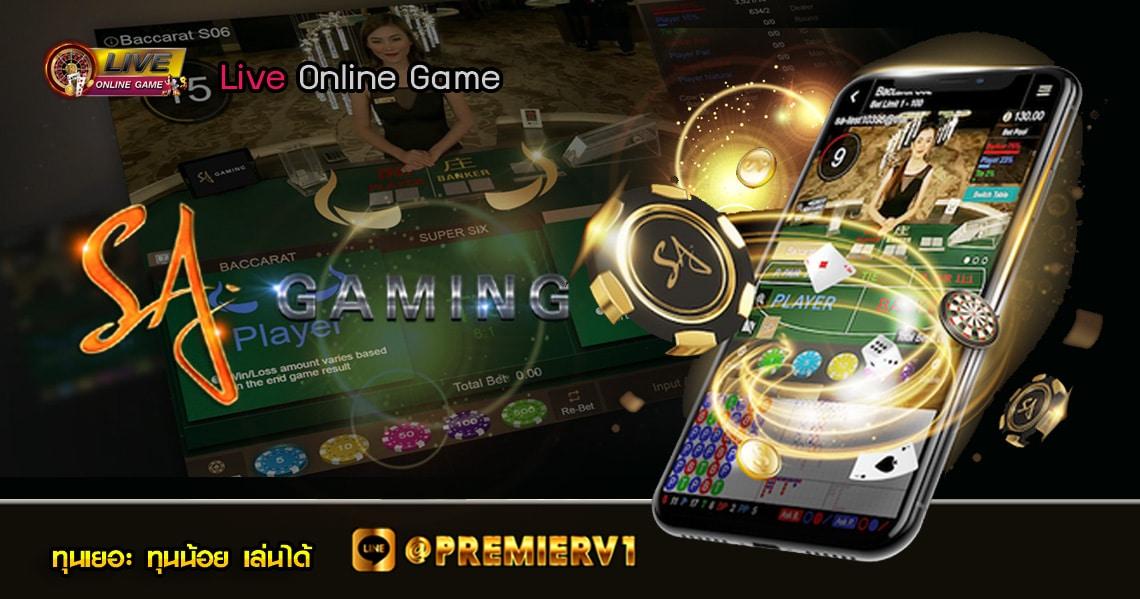 เล่น sa gaming 168 สด