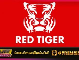 red tiger ทดลองเล่น