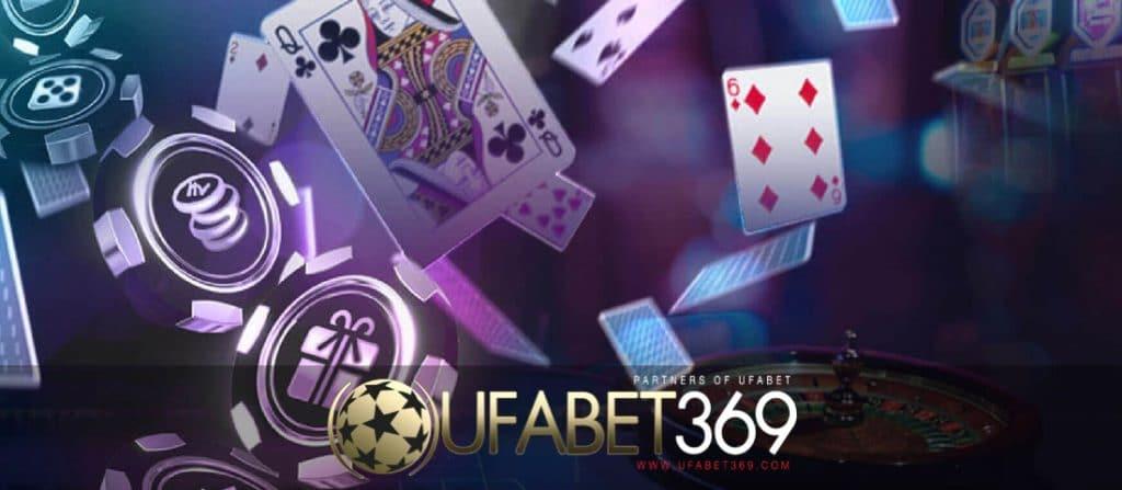 Ufa369 สมัคร