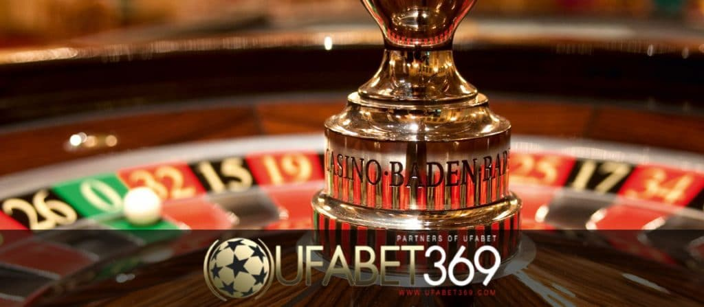 Ufabet369 Sexy Baccarat